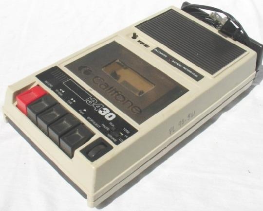 vintage-cassette-recorder