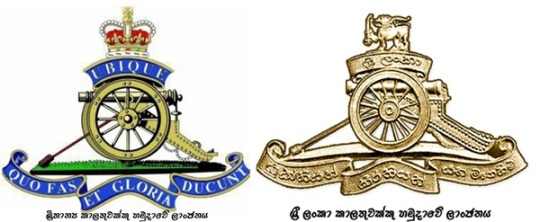 army_0008_badge_royalartillery