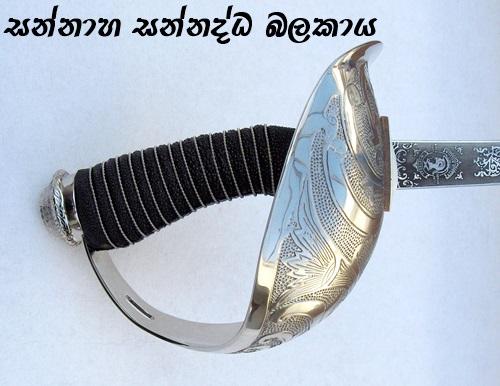 Cavalry_sword_001