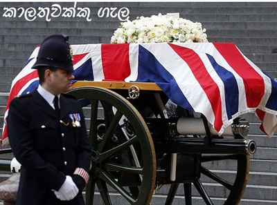 Margaret_Thatcher_funeral_gun_carriage_X8A2566