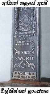 superb-british-erii-wilkinson-infantry-officer-s-sword-[5]-1001-p