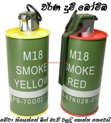 smoke hg