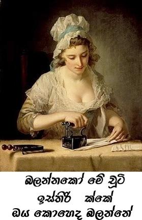 Ironing Lady