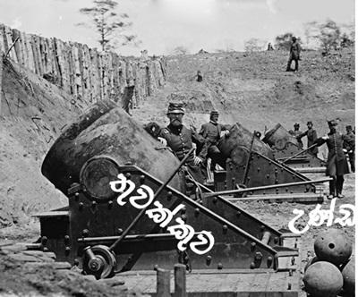 12 Siege Guns