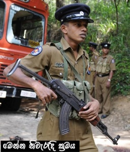 A Sri Lankan policeman stands guard at t