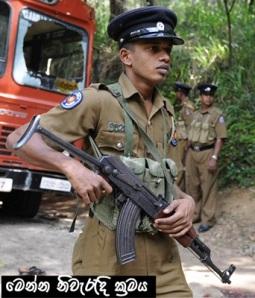 A Sri Lankan policeman stands guard at t