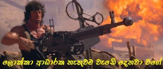 600px-Rambo3-DSHKa