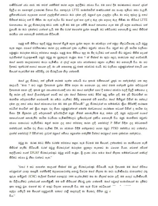 POWS in Sinhala_pagenumber.002