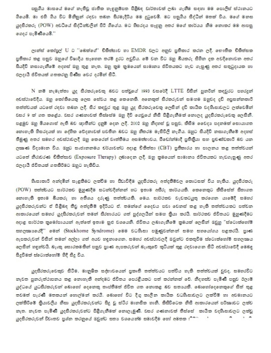 POWS in Sinhala_pagenumber.005