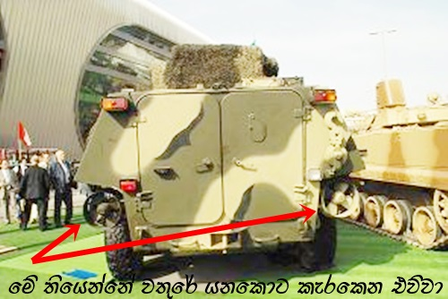 btr-4_wheeled_armoured_personnel_carrier_Morozov_Ukrainian_Ukraine_rear_back_side_view_001