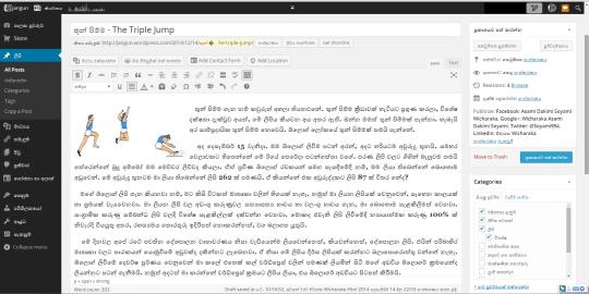 Screenshot (80) - Copy