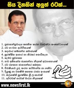 maithree_pratipatti