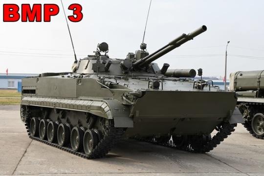 BMP 3